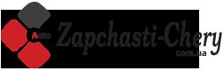 Трубка Джили FC купить в интернет магазине 《ZAPCHSTI-CHERY》